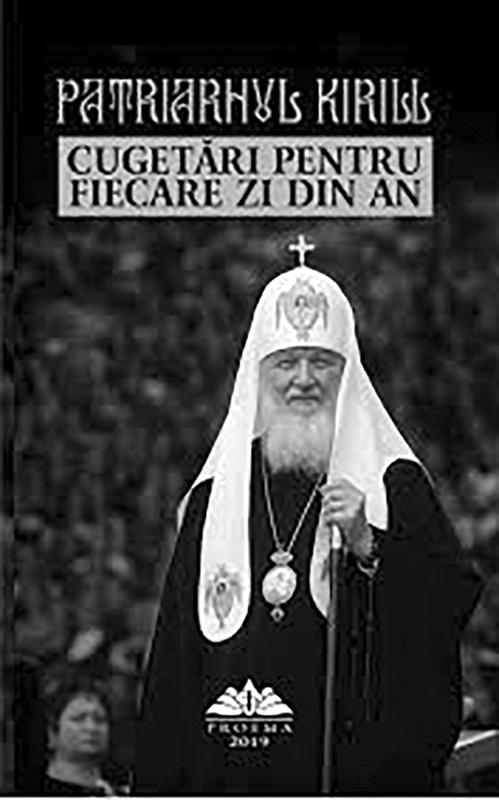 O carte izvorâtă din marea teologie și cultură rusă