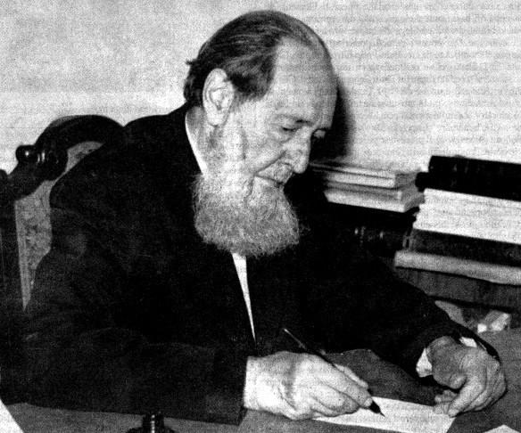 """Sfânt părinte  al literaturii…"" (II)"